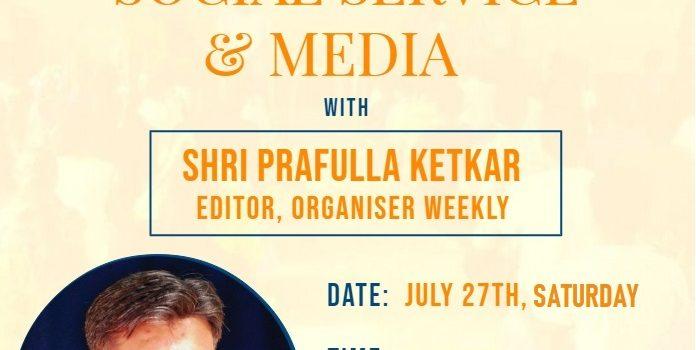 Shri Prafulla Ketkar's visit to Abhyudaya, Jnanagiri