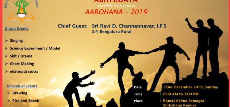 Aarohana 2019, Abhyudaya's annual event