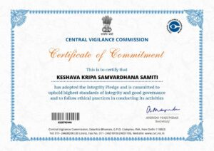 Certificate of Commitment issued by Central Vigilance Commission