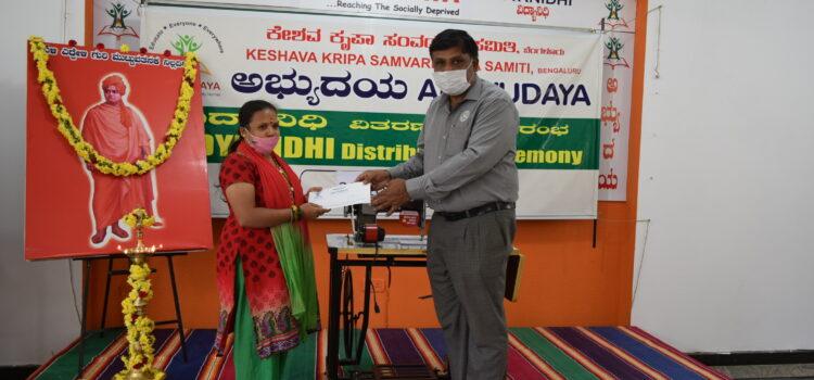 Post Covid Livelihood Support – Abhyudaya distributed Sewing machines