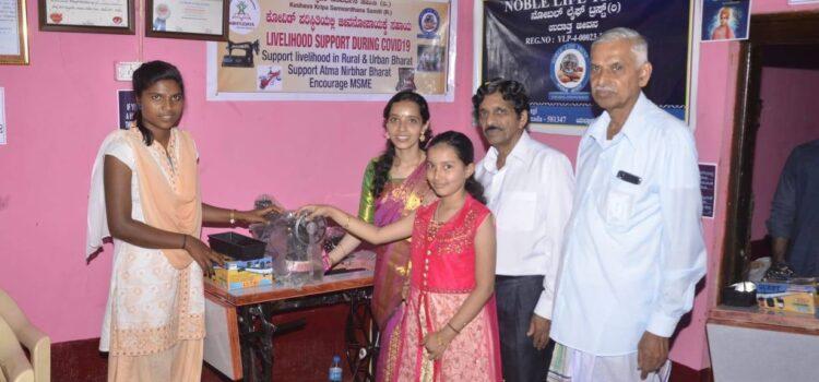 Livelihood support by Abhyudaya