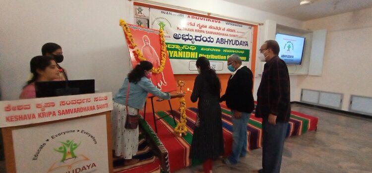 Vidyanidhi 2021-22 batch-03 and PU Toppers Felicitation
